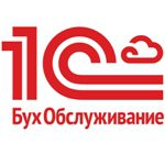 Консультационно-бухгалтерский центр «Эффорт»